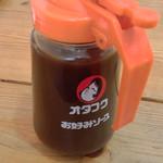 広島風お好み焼き かっちゃん - 2013年1月:オタフクソース