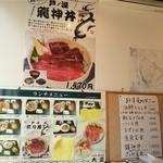 魚料理 大正 -