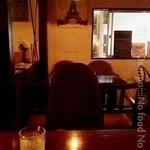 カフェ・グラニテ -