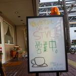 カフェ・ド・スタイル - 入り口外の看板