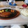 キャッスル牧場 - 料理写真:ハンバーグセット(1800円)