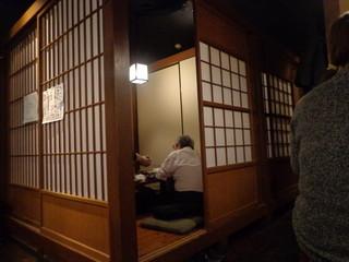とお山 - 個室