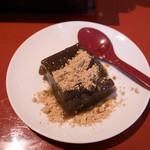 大和屋 - わらび餅