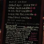 Cafe Lembeek - 一度にこれほど多くの種類のベルギー生が飲めるのは日本でここだけでは?