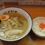 麺屋えびす - 味噌ラーメン+ライス