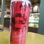 スターバックス・コーヒー - マイタンブラーは2013年「巳」年模様を買ってみたり