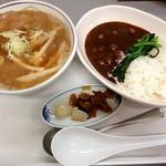 北山龍 - カレーセット(醤油)_750円