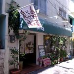 沖縄食彩 あじまあ - むつみ橋商店街の松原屋製菓を入って...@2013-01