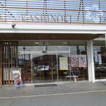 KASHINOKI - ちょっとだけ近景