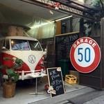 ガレージ50 -