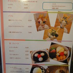 17139679 - ≪tomoche cafe@武蔵小山≫