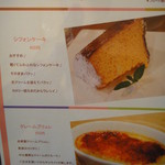 17139681 - ≪tomoche cafe@武蔵小山≫