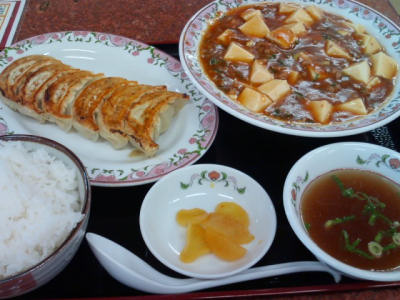 餃子の王将 広島祇園店