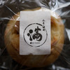 Komugitokoubomitsuru - 料理写真:(名前忘却)