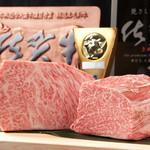 焼肉 菜好牛 - 品質のみならず、保存や熟成、カット、焼き加減など食べ方の提案まで多岐にわたるこだわりは他の焼肉店とは違います。