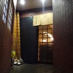 17140821 - 入口は階段上がって2階に