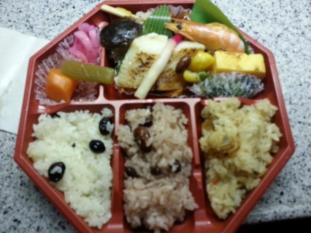 田吾作 そごう横浜店 - 幕の内べんとう 1050円