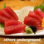 魚の四文屋 - 特盛り 生まぐろ(ハーフ)