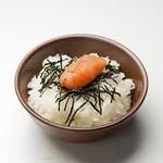 岩本屋 - 明太子ご飯
