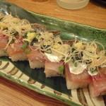 小石川 かとう - 鯵の押し寿司