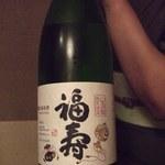 明日香 - お祝いのお酒は神戸灘の純米酒「福寿」端麗辛口。