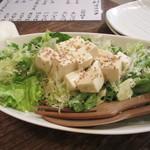 食道楽 輝心 - 豆腐サラダ