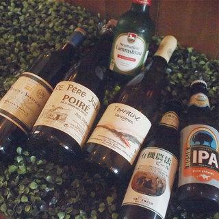 アージョ - ビオワイン、オーガニックビールなどこだわりドリンク★