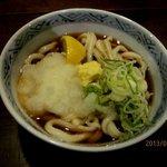 かまど - おろしぶっかけうどん!(2013,02/02)