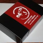 たつ吉 - かりんとうまんじゅう 5個入り(525円)+化粧箱(95円)
