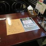 欧風カレー ボンディ - テーブルの様子