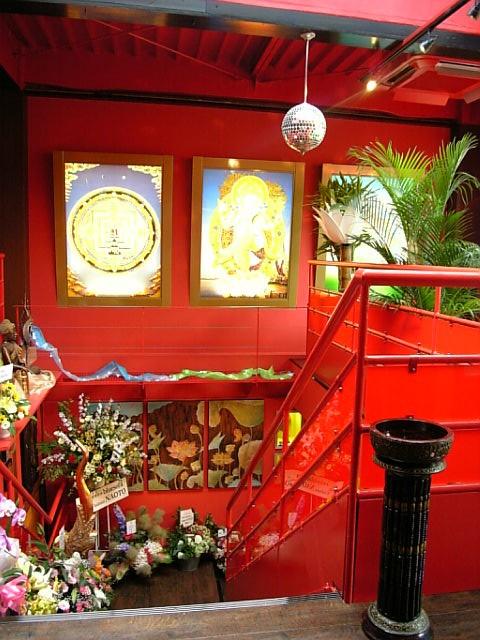 マジックスパイス 名古屋店