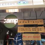 野菜を食べるカレーcamp - エキマルシェのカレー屋さん
