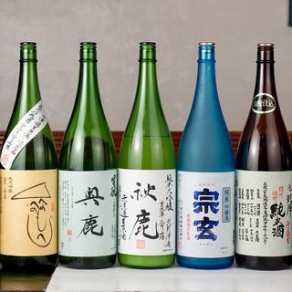「蔵元の無濾過生原酒」をお楽しみください!