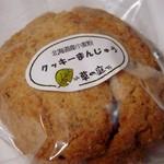 草の庭 - 料理写真:クッキーまんじゅう