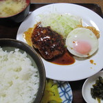 食堂 伊賀 - ハンバーグ定食 630円