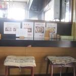 きくち食堂 -