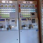17155948 - 入って右側に自販機。。。スイカOK
