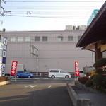 清川 - 新青梅街道沿い、ニトリの向かい側