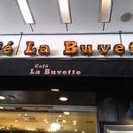 カフェ ラ ブヴェット -