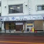 17158666 - 店舗