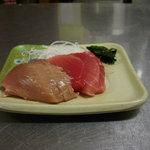 一銭酒場 えびす - 料理写真:マグロ 刺身   一皿 200円