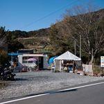 柿の木坂の家 - お餅カフェ 柿の木坂の家 店の外観