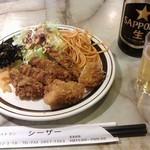 レストラン シーザー - お好みおかず2品盛り。これで420円。ビール合わせて1000円しません。