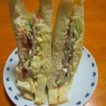 深町製パン - ミックスサラダ¥260