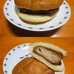 深町製パン - フライドチキンバーガー¥200