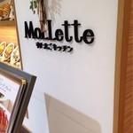 モレット -