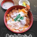 とんかつ伊勢 - 海老ひれかつ丼