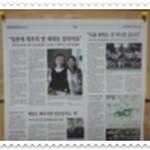 韓国家庭料理 済州 - ママは、韓国でも活躍した料理人だとか・・・