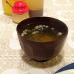 ラジャ - お味噌汁