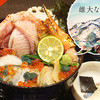 Kaifuutei - 料理写真:僧ヶ岳どんぶり
